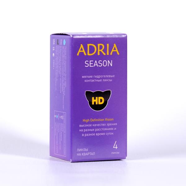 adria-season-4