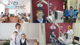 ТВОРИМ ДОБРО: Компания «Имидж-Оптика» оказывает БЛАГОТВОРИТЕЛЬНУЮ ПОМОЩЬ ИНТЕРНАТУ ДЛЯ СЛАБОВИДЯЩИХ ДЕТЕЙ