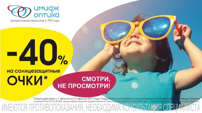 smotri_minys_40