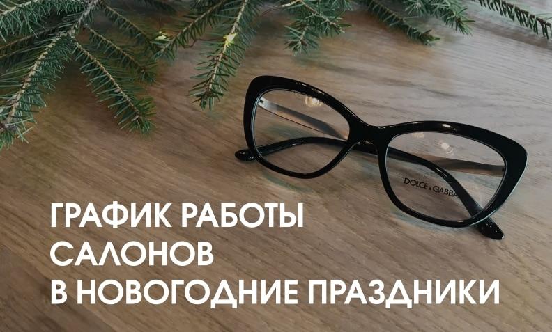 IMG_38962232323р