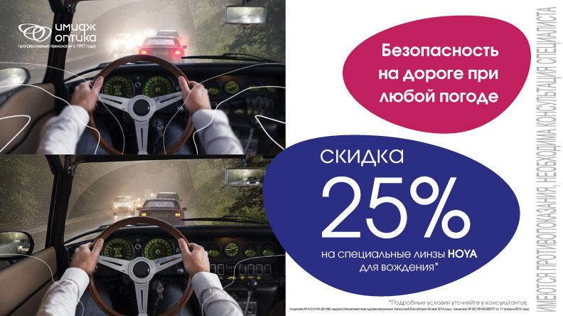 792х444_driver