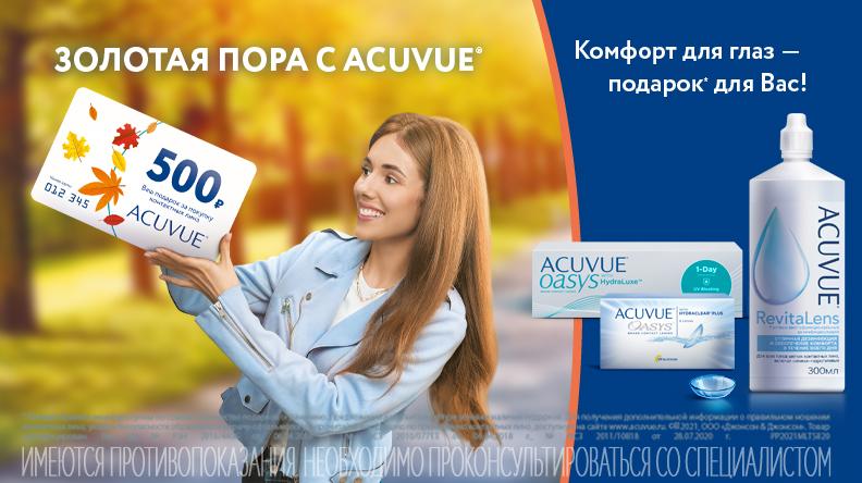 autumn-promo